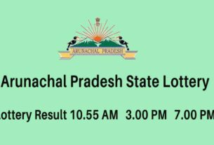 Arunchal Singam Morning, Day, Evening Lottery Result - 10.55am, 3pm, 7pm