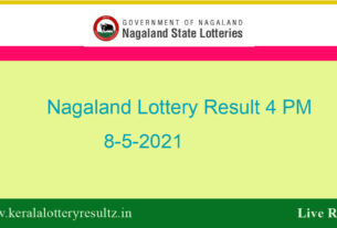Lottery Sambad 4 PM Result (OUT) 8.5.2021 : Nagaland Day Lottery, 4:00pm Live