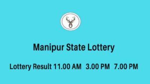 Manipur State Singam Lottery Result 11AM, 3PM, 7PM