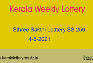 Sthree Sakthi Lottery (SS 259) Result 4.5.2021 : Kerala Lottery Result (OUT)