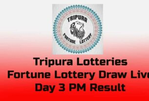 Tripura Lottery result - Fortune Result 11am, 3pm, 7pm