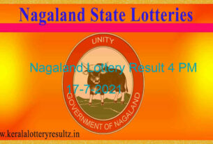 Lottery Sambad 4 PM Result (OUT) 17.7.2021, Nagaland Day Lottery, 4pm Live*