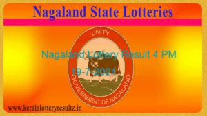 Lottery Sambad 4 PM Result (OUT) 19.7.2021, Nagaland Day Lottery, 4pm Live*