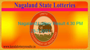 Nagaland Dear 200 Friday Lottery 4.30 PM Result (23.7.2021) | Live 4:30PM