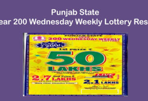 Punjab Dear 200 Wednesday Weekly Lottery Result Today 8 pm
