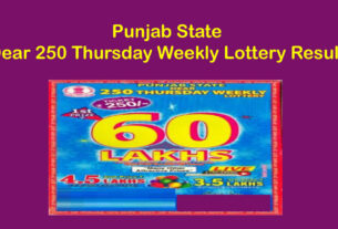 Punjab Dear 250 Thursday Weekly Lottery Result Today 8pm