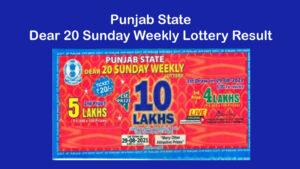 Punjab State Dear 20 Sunday Weekly Lottery Result 8 PM Today Live
