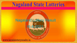 Win Win Lottery W 629 Result 16.8.2021 [Kerala Lottery Result Today]